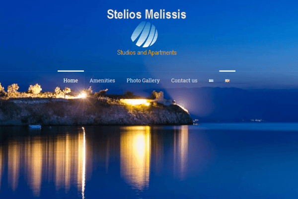 Stelios Melissis Apartments